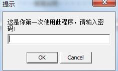 浪迹个人文档加密器