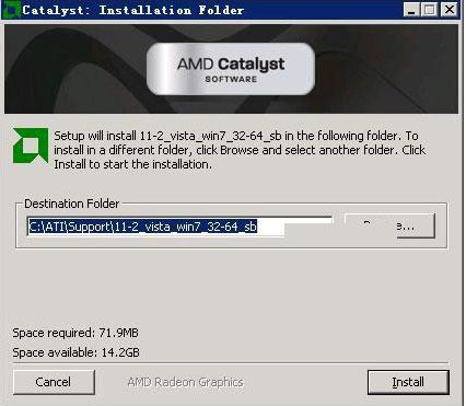 AMD主板驱动 Vista/Win7