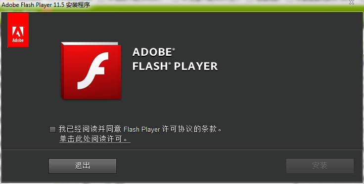 Adobe Flash Player Mac版