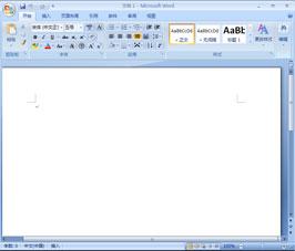 Microsoft Office 2007 中文完整版(office2007)