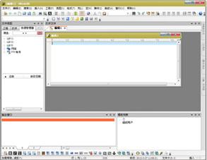 UltraEdit文本编辑器 V19.00.0.1031 烈火汉化绿色版