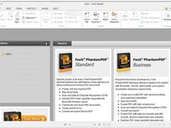 福昕阅读器帮你Office文档转PDF