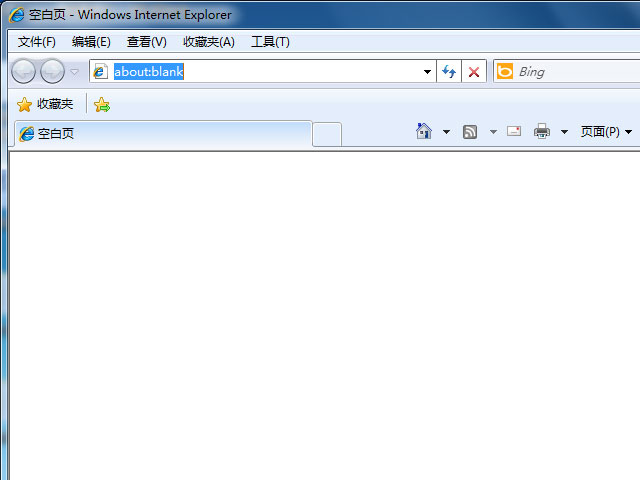 Internet Explorer 10(IE10浏览器)
