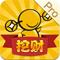 挖财记账理财 V4.5.0.1 for iPhone