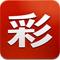 淘宝彩票 V1.9.1 for iPhone