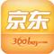 京東商城官方版 V2.3.0 for Android