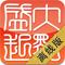 起点读书 V1.6.2 for iPhone
