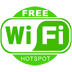 Wifi杀手 V20165478.13 for Android安卓版