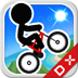 自行车暴走 V1.2.5 for Android安卓版