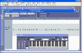 酷特作曲软件