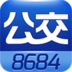 8684公交 V8.4.88 for Android安卓版