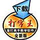 极品五笔输入法 V3.9.66.18 官方版