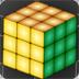 魔方 3.38 绿色免费版