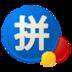 谷歌拼音输入法 V3.0.1.48437228 for Android安卓版