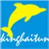金海豚文件夹加密软件 6.03 免费安装版