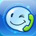 南極星全球通(Njstar Communicator) V2.75 漢化綠色版