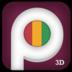 EPC图像转换专家(BConvert) V3.3.1 精简特别版
