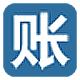 辰禾家庭记账软件 2.3.0.0 绿色免费版