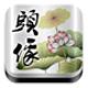 QQ个性头像制作工具   V2.0.0.8 简体中文绿色免费版