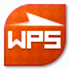 金山WPS Office 2013 V8.1.0.3526 官方安装版