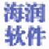 海润屏幕录像专家 2013