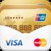 51信用卡管家 V3.9.2 for Android安卓版