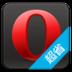 欧朋浏览器 V12.0 for Android安卓版