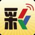 彩票365 V5.37 for Android安卓版