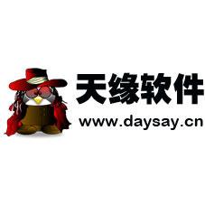 天缘QQ批量加好友软件