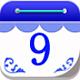万年历黄历 V1.2.1 for iPhone