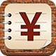 装修记账 V1.0 for ipad