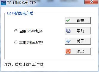 TP-LINK SetL2TP