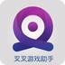 叉叉天天酷跑助手 V1.4.0 for Android安卓版