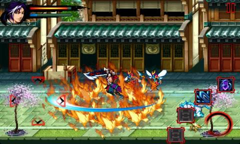轩辕奇侠传之剑啸九州