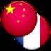 法语词典 V2.6 for Android安卓版