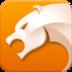 獵豹瀏覽器搶票專版 4.5.6799