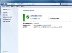 一起来看看技巧分享:IE11浏览器降级到IE10的高招