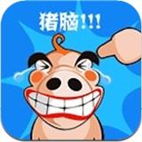 搞笑表情大师 V1.0 for iPad