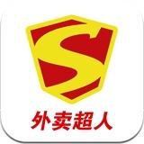 外卖超人 V1.3.1 for iPhone
