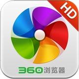 360浏览器 V3.6.1 for iPad