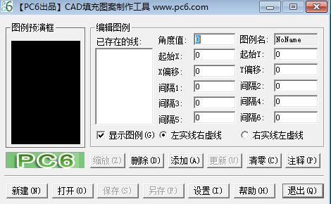 CAD卸载工具v工具绿色图案版cad彻底填充工具图片