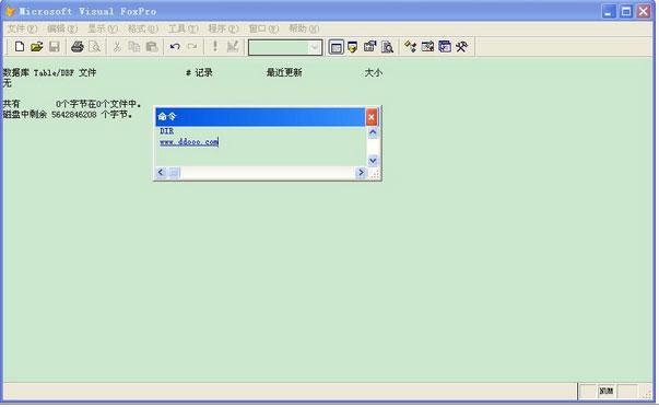 vfp上机模拟系统_visual foxpro(vfp) 6.0 中文安装版