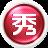 美图秀秀 V5.1 官方安装版