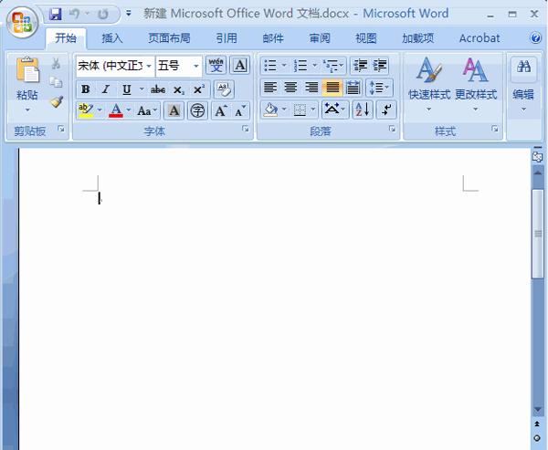 word 2010_word官方下载_office软件_下载之家