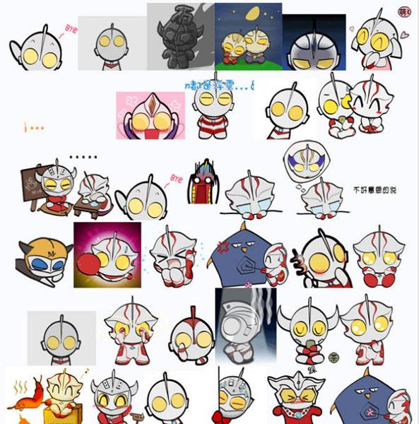 表情文字搞笑QQ咸蛋1.0脏话表情超人包纯图片
