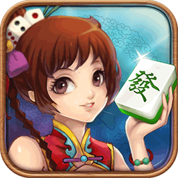 美女麻将真人馆 V3.4.37 for Android安卓版