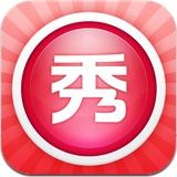美图秀秀 V4.2.0 for iPhone