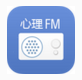 心理FM V3.0.4 for Android安卓版