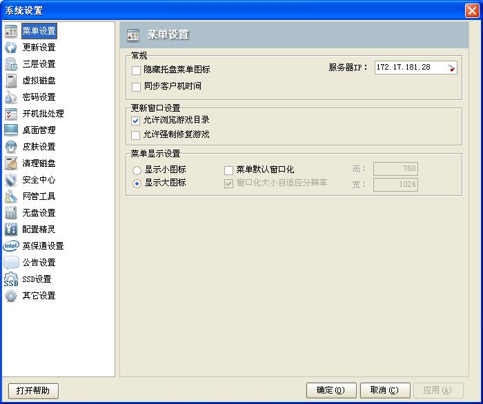迅闪2012服务端 2.2.0.17