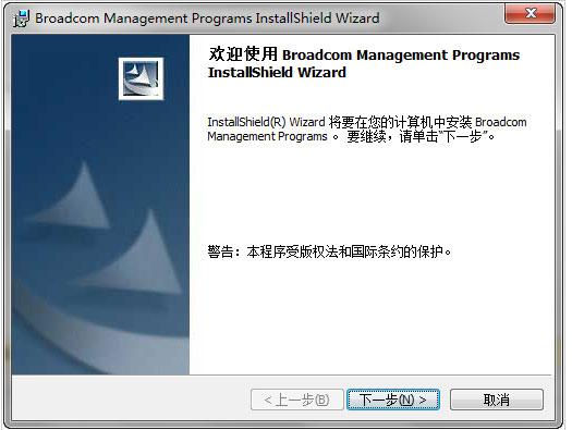 Broadcom netlink bcm5789 Drivers Download